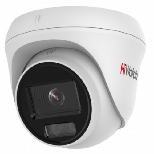 IP видеокамера HiWatch DS-I453L (DS-I453L (2.8 MM))