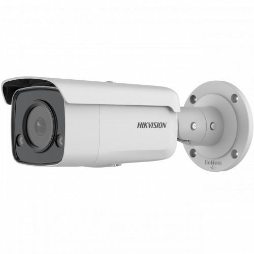 IP видеокамера Hikvision DS-2CD2T27G2-L (DS-2CD2T27G2-L(4MM))