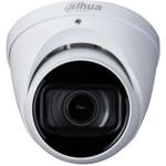 Аналоговая видеокамера Dahua DH-HAC-HDW1200TP-Z-A