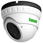 IP видеокамера Cantonk IPSHR30FF200