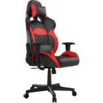 Компьютерная мебель Gamdias Игровое кресло ZELUS E1 L BR RED