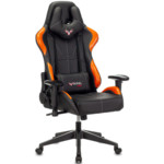 Компьютерная мебель Бюрократ Игровое ZOMBIE VIKING 5 AERO Orange