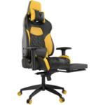 Gamdias ACHILLES P1 L Black/Yellow