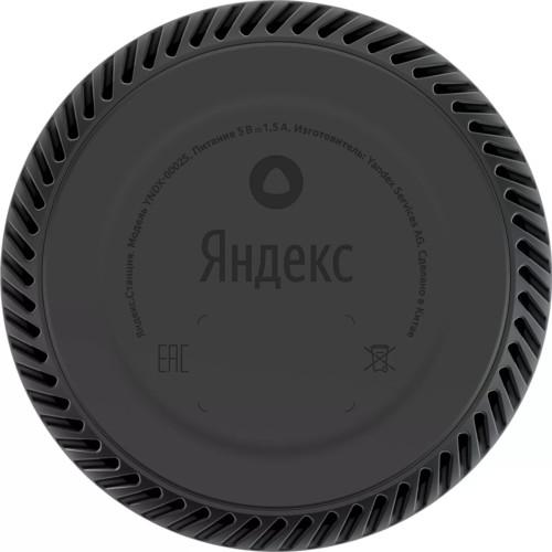 Яндекс Умная Колонка Станция Лайт (YNDX-00025 Red)