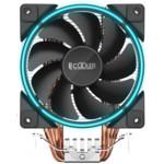 Охлаждение PCcooler GI-X4B