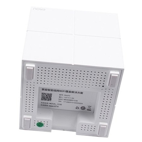 Маршрутизатор для дома TENDA MW6-1 (MW6-1)