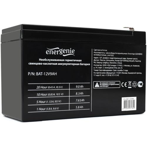 Сменные аккумуляторы АКБ для ИБП Energenie BAT-12V9AH (BAT-12V9AH)