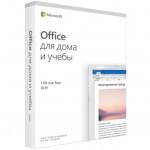 Офисный пакет Microsoft для Дома и Учебы, без диска, на 1 ПК