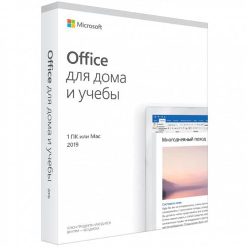 Офисный пакет Microsoft для Дома и Учебы, без диска, на 1 ПК (79G-05187)