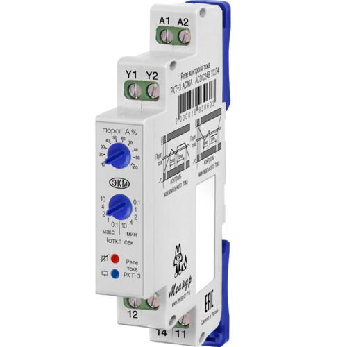 Опция для ИБП ЭКМ (Меандр) РКТ-3 АС16А ACDC50-270В УХЛ4 (РКТ-3 АС16А)