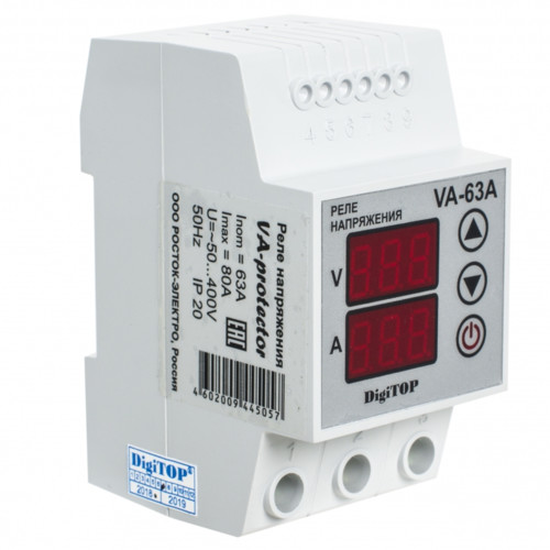 Опция для ИБП DigiTOP V-protector Vp-63A DIN DigiTOP (Vp-63A)