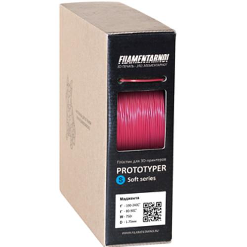 Расходный материалы для 3D-печати Filamentarno! 3D Prototyper S-Soft пластик Filamentarno! маджента/1.75мм/750гр (PSS175М750)