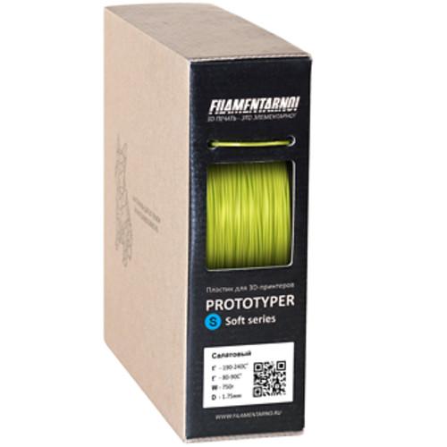 Расходный материалы для 3D-печати Filamentarno! 3D Prototyper S-Soft пластик Filamentarno! салатовый/1.75мм/750гр (PSS175Са750)