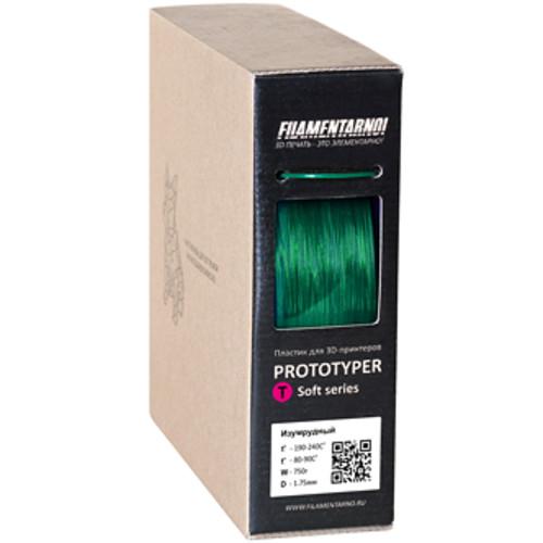 Расходный материалы для 3D-печати Filamentarno! 3D Prototyper T-Soft пластик Filamentarno! изумрудный/1.75мм/750гр (PTS175И750)