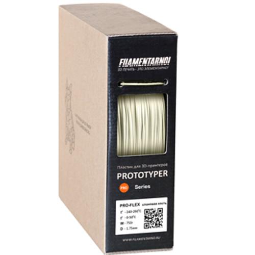 Расходный материалы для 3D-печати Filamentarno! 3D PRO-FLEX пластик Filamentarno! слоновая кость/1.75мм/750гр (PF175СК750)