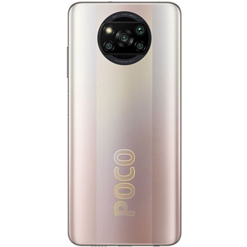 Смартфон Xiaomi Poco X3 Pro 8/256GB Metal Bronze (M2102J20SG-256-BRONZE)