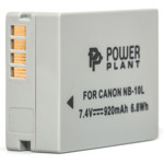 Аксессуар для фото и видео PowerPlant Canon NB-10L 920mAh