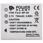 Аксессуар для фото и видео PowerPlant Аккумулятор Fuji NP-40, KLIC-7005
