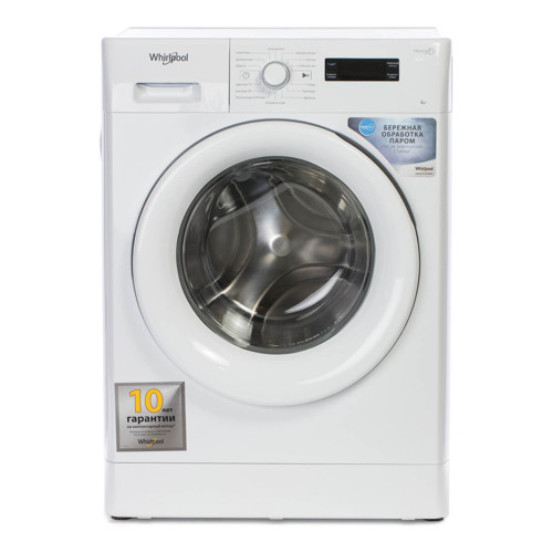 Стиральная машина Whirlpool FWSF61052W RU (FWSF61052W RU)