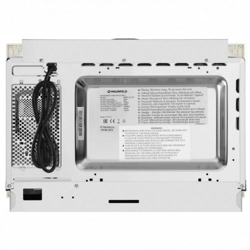 Микроволновая печь MAUNFELD MBMO.25.7GBG (УТ000008434)