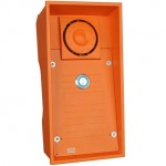 2N IP Safety - 1 кнопка вызова (2N9152101W)