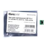 Опция для печатной техники Europrint HP CE311A