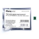Опция для печатной техники Europrint HP CE314A