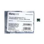 Опция для печатной техники Europrint HP CC533A