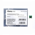 Опция для печатной техники Europrint HP CB542A