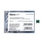 Опция для печатной техники Europrint HP CB543A
