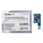 Лазерный картридж Europrint Xerox C1110M