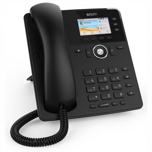 IP Телефон SNOM D717 Black (D717 RU)